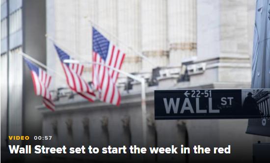 盘前:欧美股市悉数下挫 道指期货跌0.5%