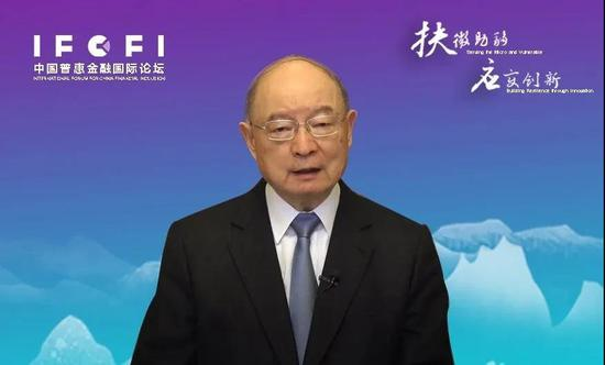 陈元:坚持改革开放 对中小微弱经济采取包容性政策导向