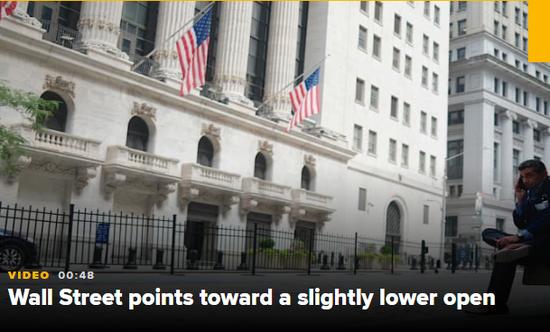 美股盘前:关注IMF报告 道指期货跌0.1%