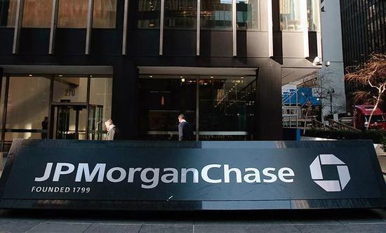 受英国脱欧影响 摩根大通将进一步把2000亿美元资产从英国转移至德国