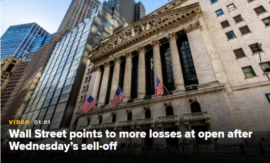 盘前:大型科技股反弹 纳指期货涨0.7%