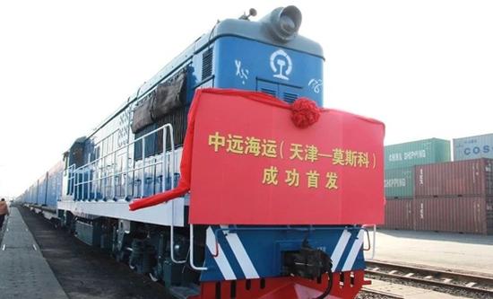 1月5日,中远海运首列中俄国际班列从天津出发。
