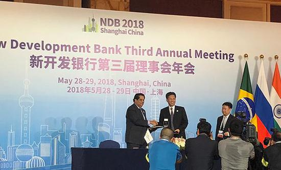 金砖国家新开发银行:今年计划批准贷款40-45亿美元同创娱乐登录