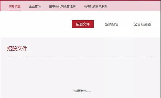 bbin很假·北京市纪检监察机关强化专项监督——为优化营商环境护航