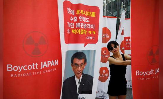 """韩国掀起""""抵制日货""""运动 日本啤酒进口几遭腰斩"""