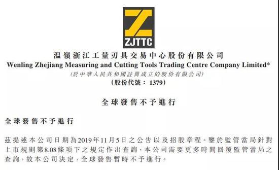 88老虎娱注册送 - 博雅互动2019年第三季度业绩:业绩回暖,营收环比上升