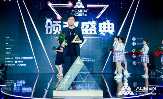 華帝股份有限公司品牌企劃總監闫鵬舉先生上台領獎