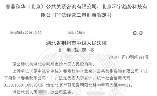 """龙虎和娱乐下载 地产商""""金九银十""""不促销 """"囤货""""过冬意图明显"""