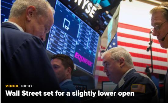 美股盘前:连涨3天后 美股期指小幅下跌