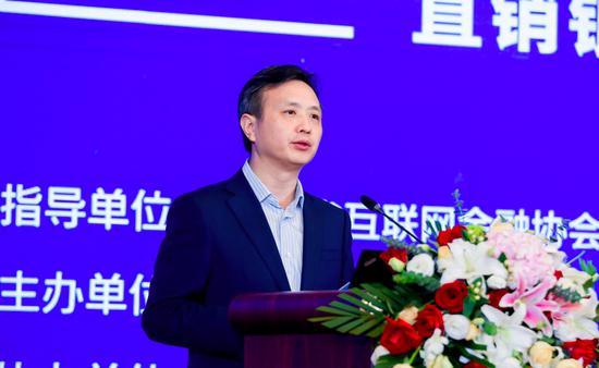 南京副市长冉华:中小银行要坚守服务小微三农的初心