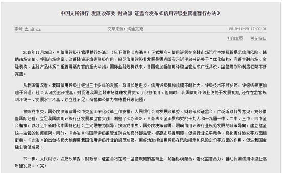 新东泰娱乐网-彩客2019252期3D推荐:号码5本期再出,看好开出全奇组合