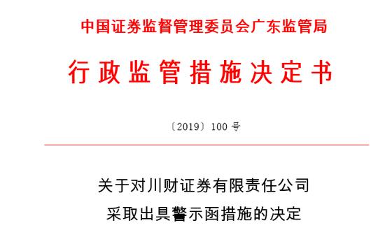 99彩官方登录 重庆一根小面有多长?女游客:2人买一碗,尴尬了
