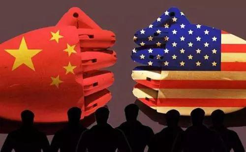 """梅新育:90天""""停火期""""过半,中美贸易战何去何从?"""