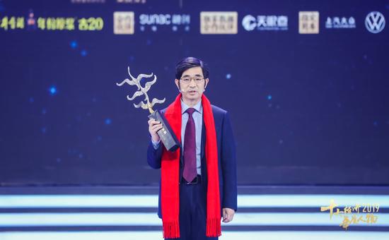 富士康工业互联网董事长李军旗当选2019经济年度人物