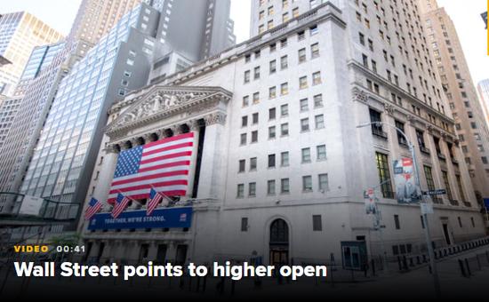 美股盘前:风险情绪高涨 道指期货涨0.9%