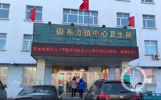▲有游客曾被送往亚布力镇中心卫生院治疗摄影/张莹