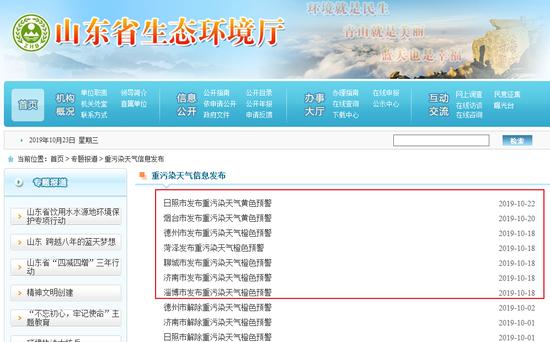 网上娱乐的方式·断电断水断粮!台风致日本74人死,民众地上写字求援