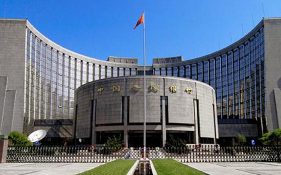 """程实:中国利率并轨""""三步走"""""""