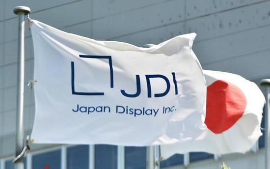JDI拟实施定向增发并出售工厂筹资550亿日元