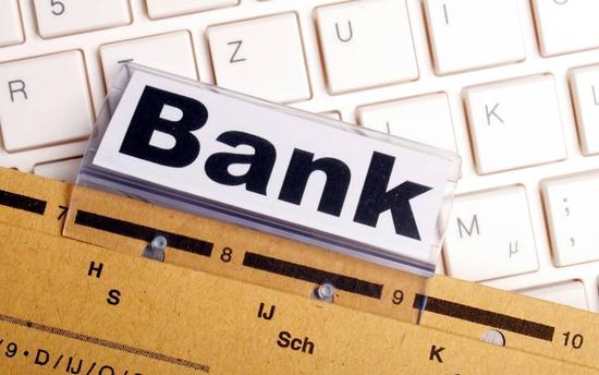 汪涛:新增人民币贷款不及预期 居民贷款走弱