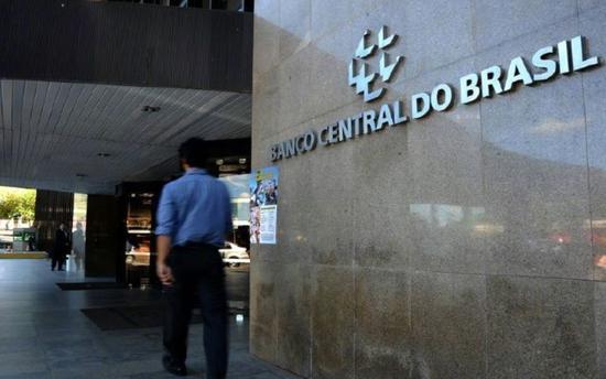 巴西央行再度加息百点 以应对通胀飙升问题