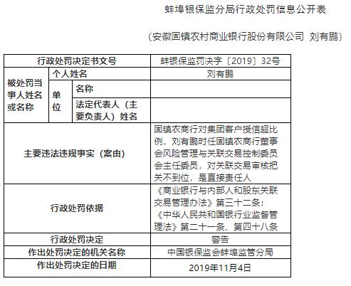 xpg网站-杭萧钢构:前三季度新签合同额88.60亿元 同比增长25.55%