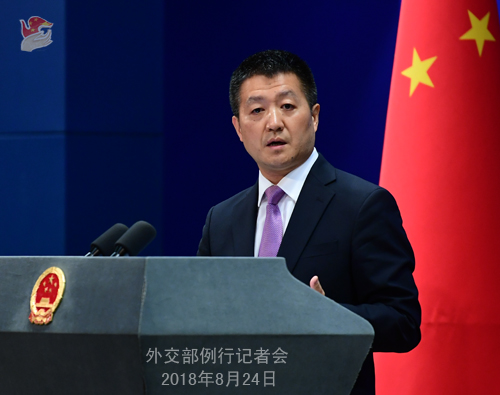 中美没有进一步进行经贸谈判计划?外交部回应