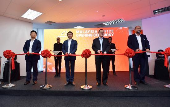 阿里巴巴马来西亚办公室开业 助该国小企业走向全球