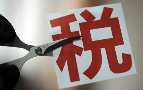 贾康:个税起征点不宜一次提太高