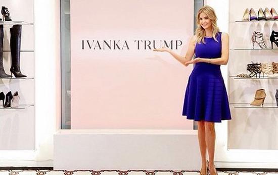 特朗普大嘴惹恼加拿大人 女儿受牵连品牌惨遭下架