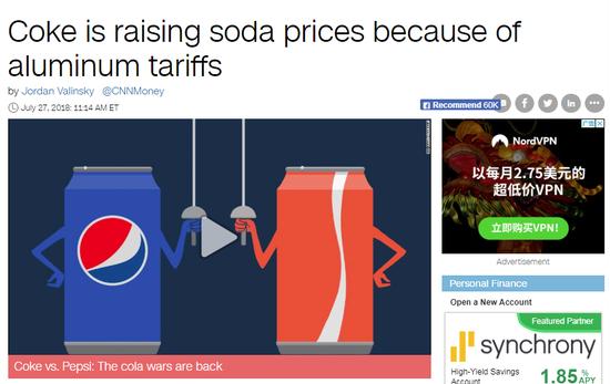 美国最受欢迎的可口可乐成特朗普的最新受害者