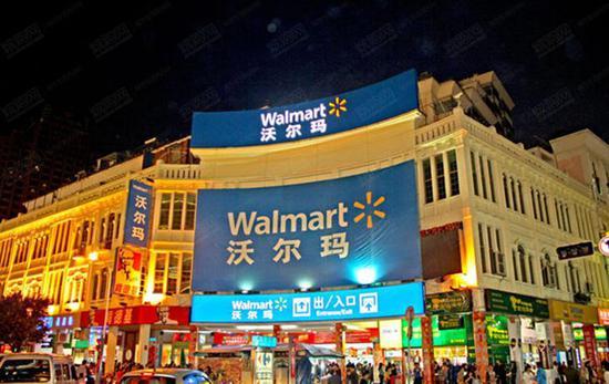 沃尔玛任命Epxi前CEO打造视频服务 竞争流媒体市场