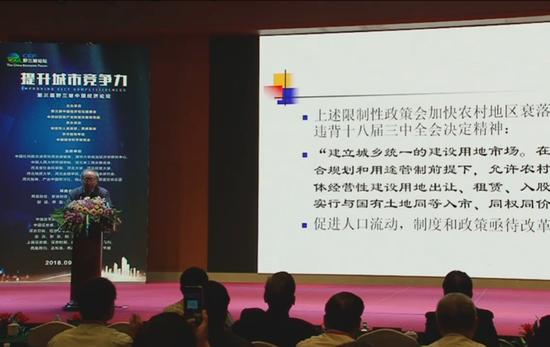 """""""王小鲁:大城市要公平对待所有公民 放宽落户条件"""