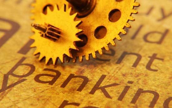 曾剛:商業銀行互聯網貸款的風險與監管