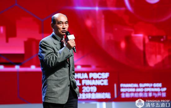 王忠民:财富管理行业未来发展展望