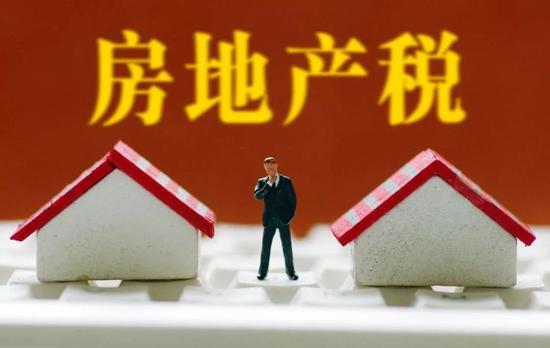 房地产税质疑四起,一文分析征收痛点