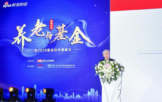 图:中国养老金融50人论坛秘书长董克用