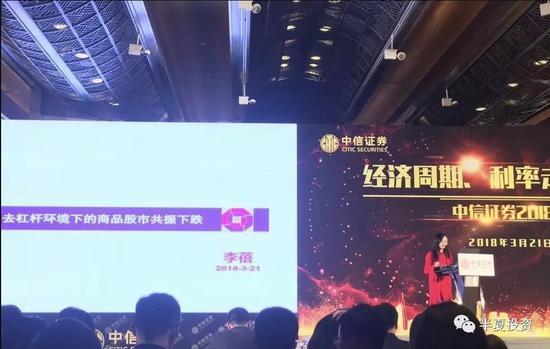 上海半夏投资创始人
