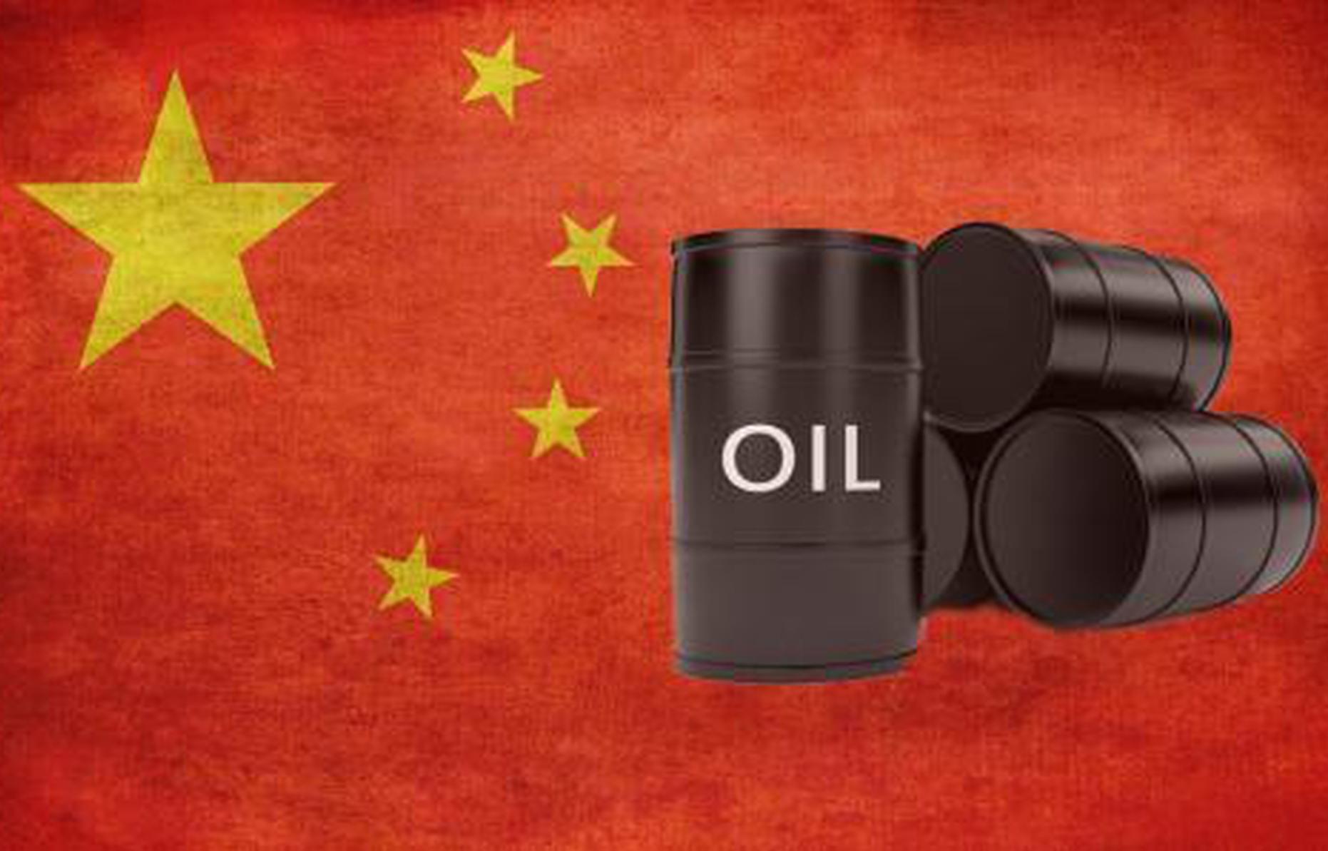 伊朗断供?炒交割?赌贬值?原油涨停!
