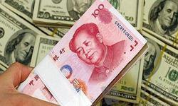 人民币汇率走势回顾与展望