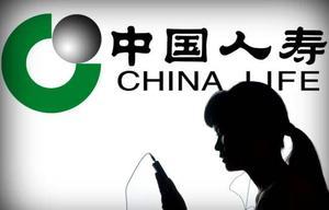 国寿江苏分公司违反反洗钱规定