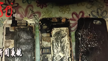 iPhone充电冒出1米白烟 机体开裂