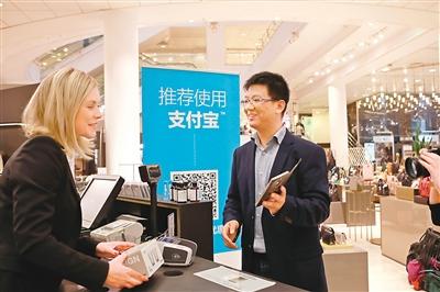 图为芬兰最大百货商场斯托克曼引入支付宝支付作为商场购物支付方式。新华社记者 李骥志摄