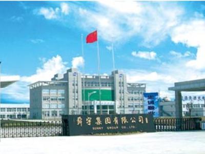 汇丰:舜宇光学目标价上调至142.3港元 维持买入评级