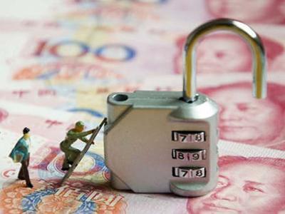 平安信托受托资产管理规模4697亿 较年初下降12.1%