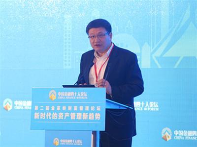 王忠民:财富管理的未来发展