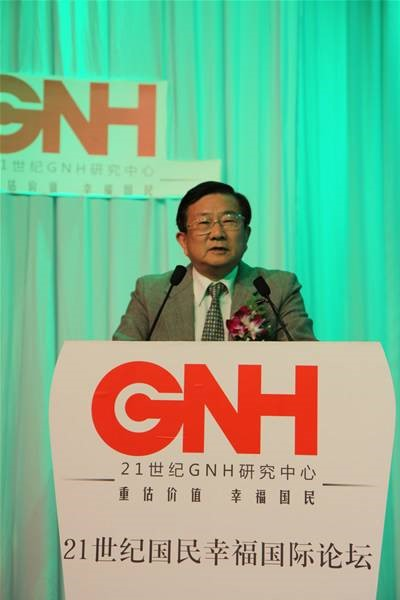 """图为徐景安在""""21世纪GNH国民幸福国际论坛""""上发言。"""