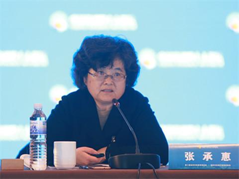 图为国务院发展研究中心金融研究所研究员张承惠