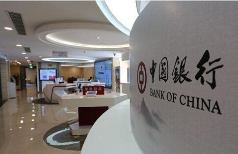 任泽平:银行业监管进入重点整顿新阶段