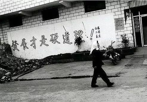 """""""发展才是硬道理"""":世纪80年代末、90年代初,中国进入改革开放的关键时刻,邓小平掷地有声地提出了""""发展才是硬道理""""的著名论断。"""